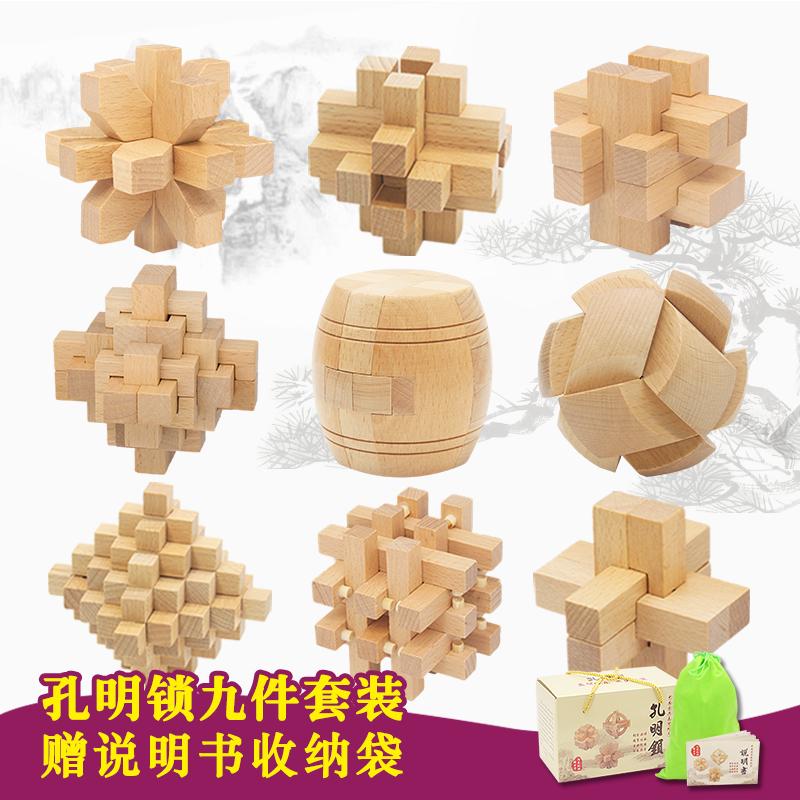 玩具木盒子