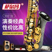 初专业演奏考级高音萨克斯乐器包邮3900TSSS泰山高音萨克斯