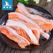 聚百鲜 新鲜三文鱼边角肉500g