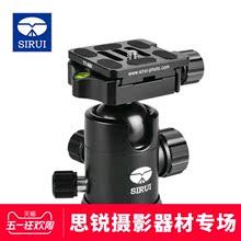 思锐G20KX 球形云台 专业球型 单反相机微距摄像机三脚架 独脚架