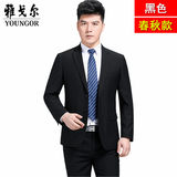 Autumn and winter Youngor suit suit male free wool material suit professional business dress groom wedding dress