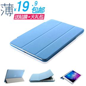 苹果ipad mini2 mini4保护套ipadmini3平板超薄迷你1皮套简约外壳