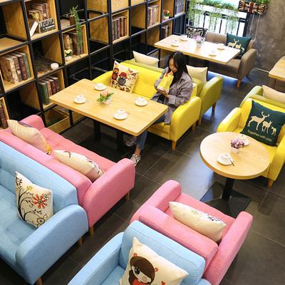奶茶店休闲沙发特价精选