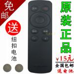原装创维高清网络机顶盒子爱奇艺遥控器i71S i71c M300 A818 A810
