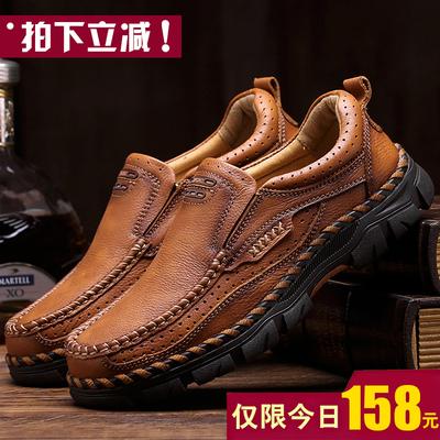 红海 骆驼男鞋秋季休闲皮鞋真皮男士大头鞋软牛皮商务中年爸爸鞋