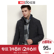 Red Bean Men's Down Dress Winter New Business Leisure Thickened White Duck Down Men's Down Dress Coat 020S