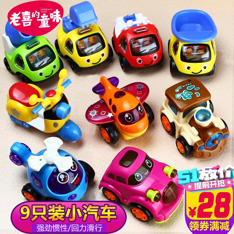 回力工程车玩具车