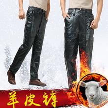 冬季皮裤 男宽松秋耐磨中老年摩托车机池惺科镄斜E真皮羊皮裤