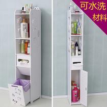 浴室边柜防水收纳卫生间储物架马桶落地窄柜夹缝侧柜厕所整理置物
