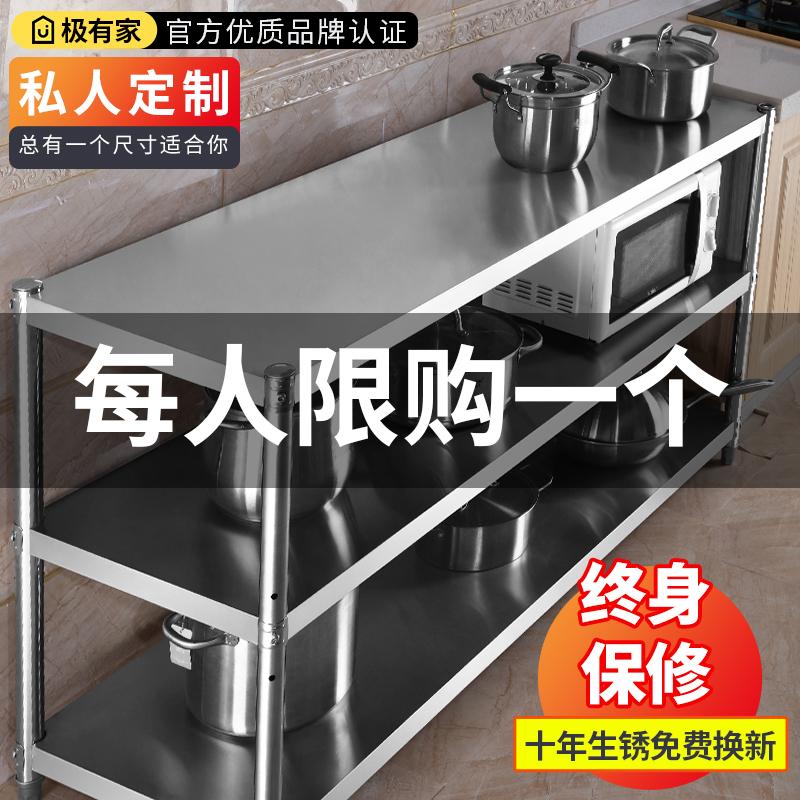 厨房置物架落地多层式不锈钢3层微波炉烤箱菜放锅架子4收纳储物架