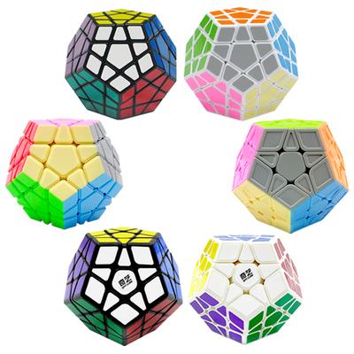 圣手三阶五魔方儿童学生益智异形魔方玩具套装组合奇艺实色5魔方