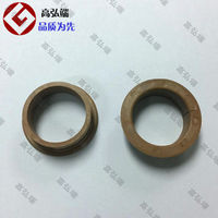 Suitable for import Kyocera KM 6030 8030 620i 820i Fusing upper roller bushing Upper roller bushing