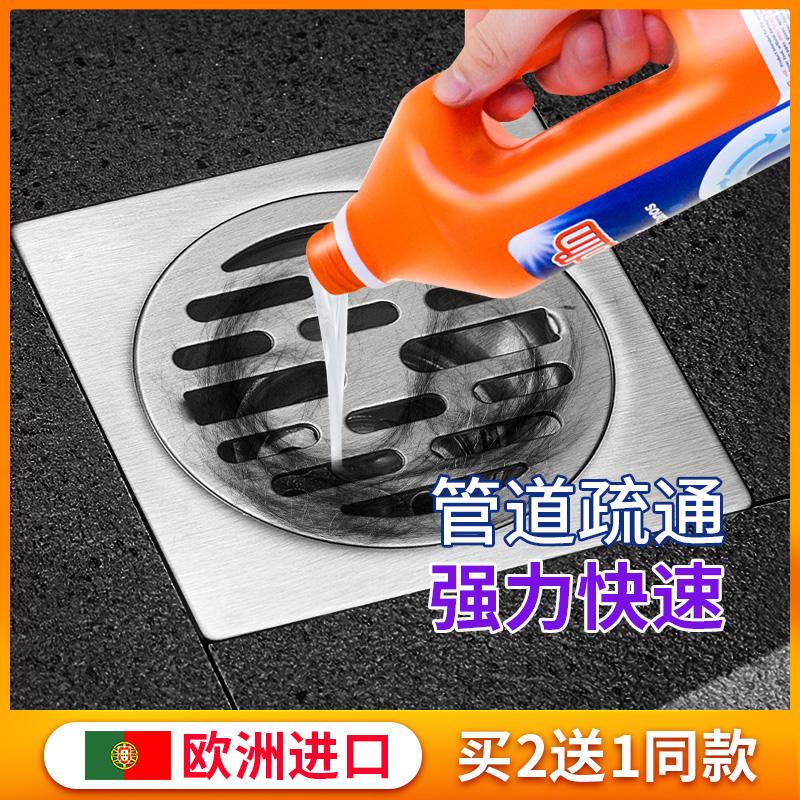 通下水道管道通疏通剂厨房卫生间马桶地漏堵塞神器强力溶解除臭剂