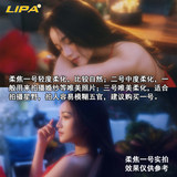 LIPA DSLR star soft focus lens Canon nikon beautiful portrait soft light hazy lens soft filter