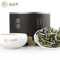 Fine fragrant tea Fuding white tea 2019 before the tea white peony 40 grams shorthand first grade white tea