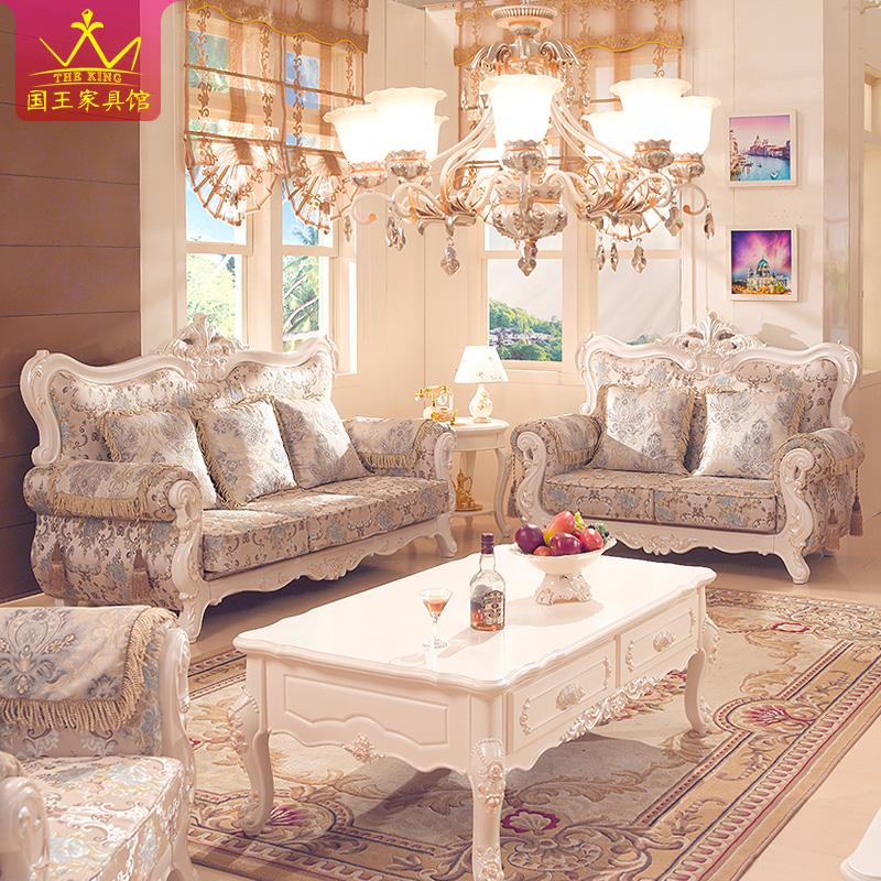 沙发新古典皮奢华