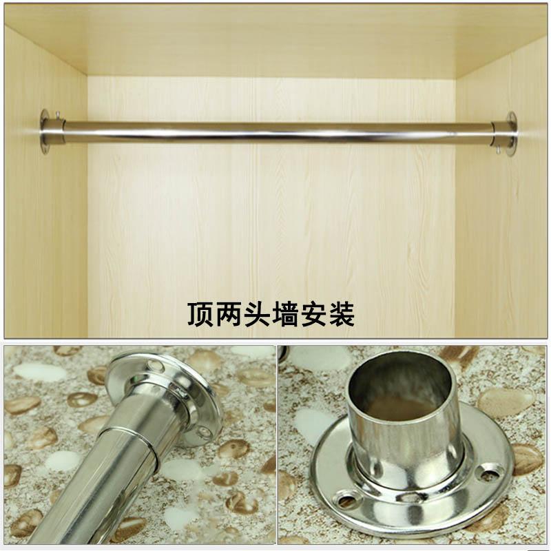 阳台固定式晾衣架不锈钢非升降晒衣杆单双杆衣杆墙顶装吊座北京装
