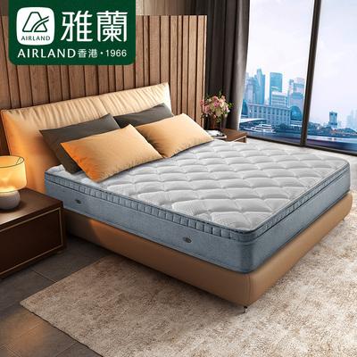 雅兰床垫 新品弹簧床垫1.8米 双人乳胶床垫席梦思 焕芯
