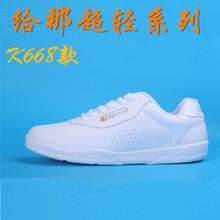 给那 健美操鞋 竞技健美操鞋 新款 啦啦操比赛训练鞋 啦啦操鞋
