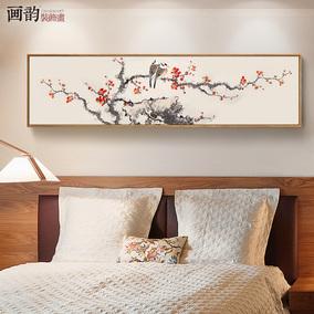 新中式装饰画客厅梅花鸟挂画喜上眉梢横幅床头画卧室背景墙壁画