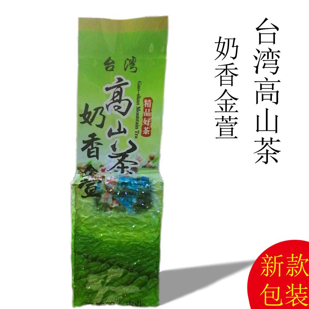 Высокогорный чай Артикул 38486075463