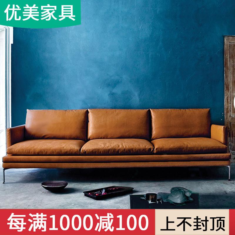 北欧真皮沙发现代简约小户型客厅组合意式头层牛皮工业风轻奢沙发