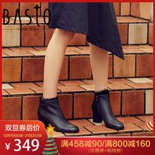百思图2018冬季新款商场同款皮靴圆头粗跟时尚女短靴AX871DD8