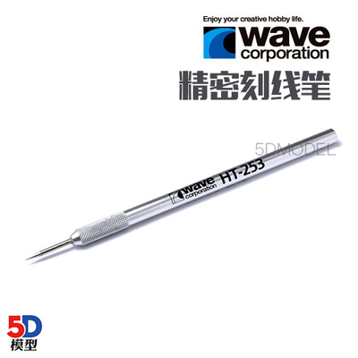 【5D模型】日本 WAVE HT-253 CARVING NEEDLE 模型刻线针