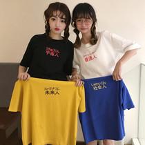 t恤女短袖ins超火的衣服女装夏季2018新款韩版学生短袖体恤上衣潮