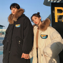 Ins Port Wind BF Couple Wear Wool Collar Cotton Coat Cotton Coat Korean Edition Men's Winter Hat Long-style Jacket Chic Wind Cotton Clothing
