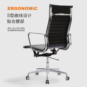 椅子电脑椅家用伊姆斯办公椅eames office chair设计师皮艺转椅