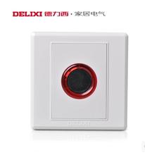 德力西CD220开关插座 墙壁电源一位开关触摸延时开关