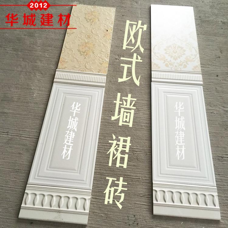 仿墻紙瓷磚客廳