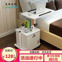 笔记本电脑桌可移动床头柜 升降床边桌 收纳储物柜边斗柜护理桌子