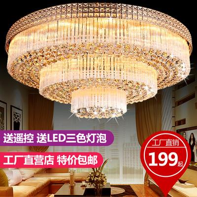 奢华led金色客厅灯圆形水晶灯豪华大气欧式水晶灯吸顶灯三层灯具销量排行