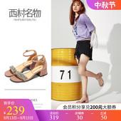 西村名物商场同款夏季新款高跟一字粗跟韩版凉鞋女X282G20021
