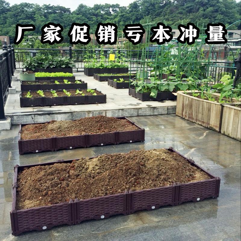阳台种植箱家庭屋顶种菜盆长方形菜园户外种菜槽设备特大花盆组合