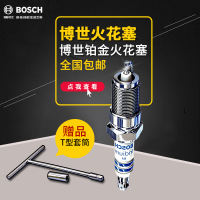 Bosch Platinum Spark Plugs Buick Excelle 1.6 Hideo GT XT Cruze Roewe 350 New Emgrand Vision 1.5