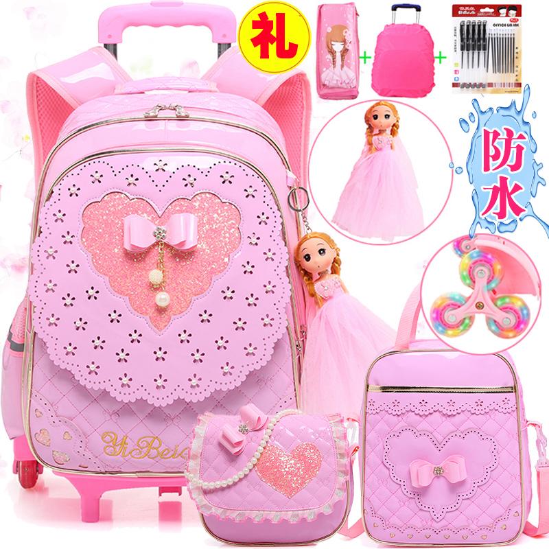 Детские сумки / Рюкзаки Артикул 562959859565