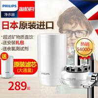 飛利浦超濾凈水器
