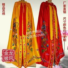 佛教用品地藏王佛像披风双龙菩萨佛袍佛衣神像衣龙袍还愿佛堂绣品