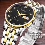 正品MIGE米格手表全自动机械表 男士精钢商务防水男表88001