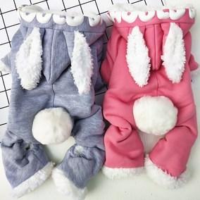 狗狗衣服兔子变身装贵宾泰迪宠物四脚衣小型幼犬猫咪法斗加厚棉衣