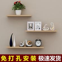 装饰墙上置物架客厅墙面挂墙书架壁挂墙架墙柜壁吊柜储物柜子隔板