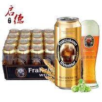 听4听送20500ML教士小麦啤酒范佳乐德国啤酒进口啤酒