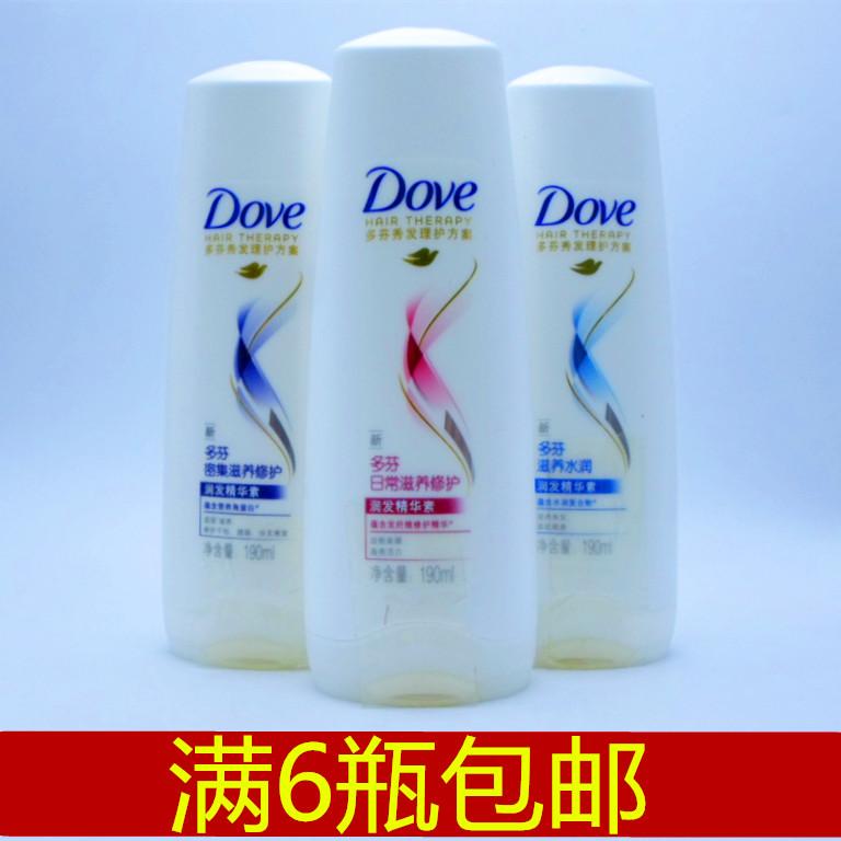 Кондиционеры для волос Артикул 537146687326