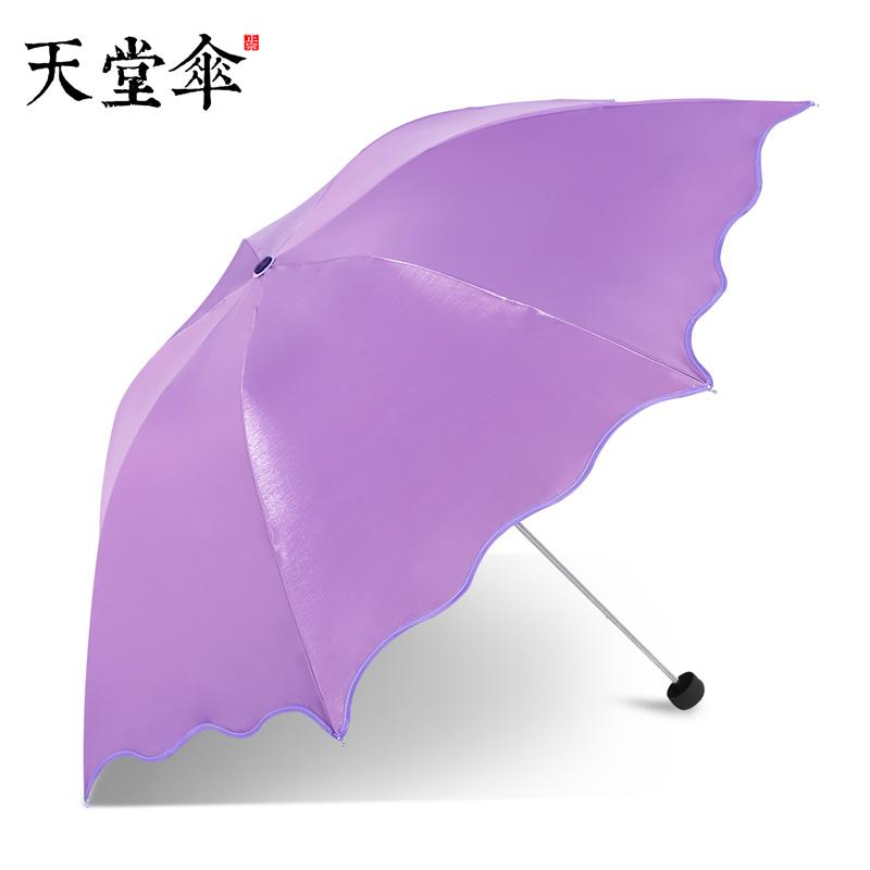 天堂伞太阳伞天堂伞三生三世