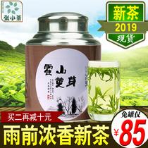 克茶叶礼盒黄茶茶叶湖南岳阳年货特产150君山银针