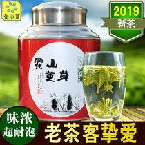100g新茶特级明前嫩芽蒙顶山茶黄茶茶叶霍山散装黄芽2018蒙顶黄芽