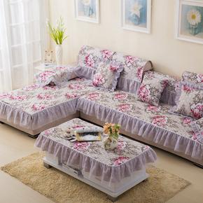 欧式沙发垫夏布艺坐垫田园四季客厅防滑沙发巾套子罩全包全盖定做